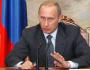 Путин В. В